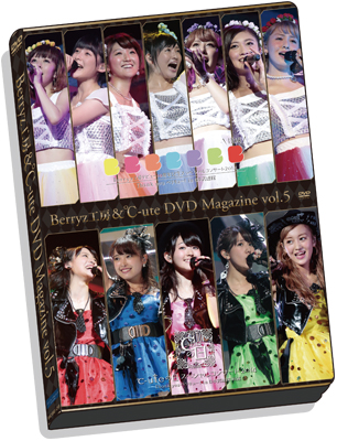 Berryz Kobo&+°C-ute DVD Magazine Vol.5