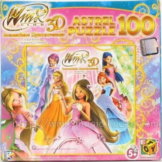 puzzlewinxbaldeprincesses4