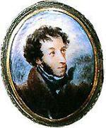 Lettre à Monsieur Alexandre POUCHKINE