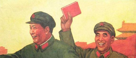 Le petit livre rouge (2)