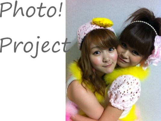 Photo!Project