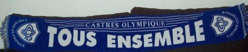 Echarpe Castres Olympique (13)