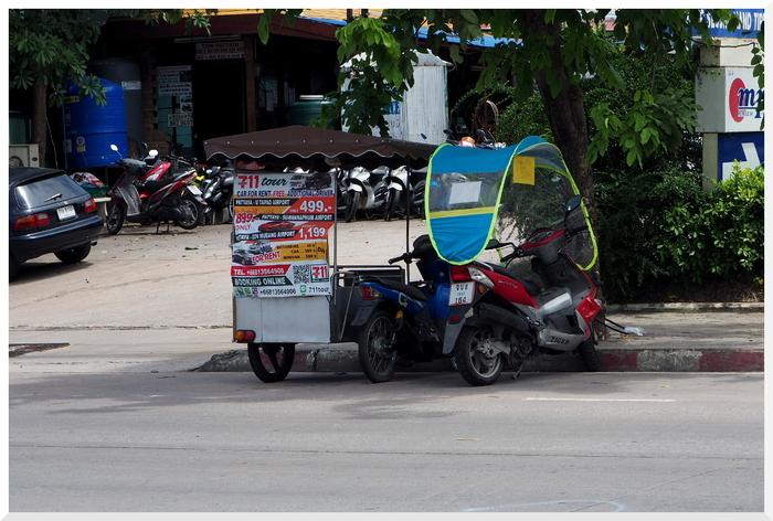 Photos de Thaïlande. Thepprasit.