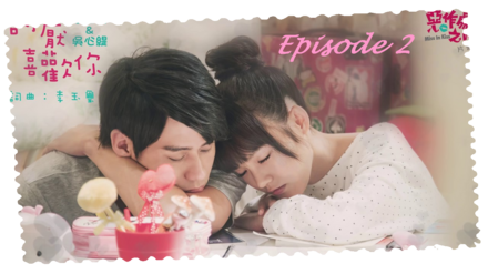 ~ Miss In Kiss Episode 2~