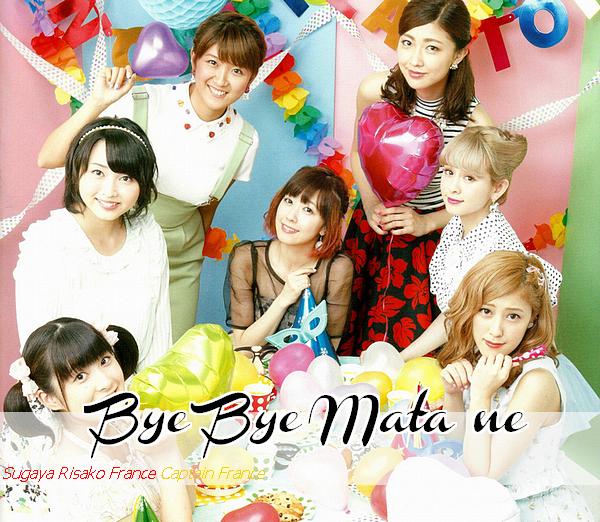 2nd projet : Bye bye mata ne!