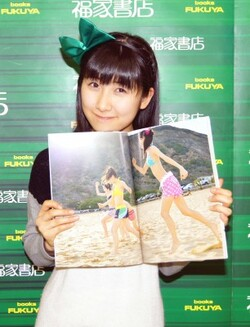 masaki sato event handsake photobook Alo-Hello! 10-ki Shashinshuu 2012