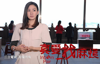 # 24 : Drama Taïwanais