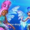 Musa et Layla Sirenix