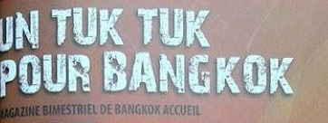 Un tuk tuk à Bangkok