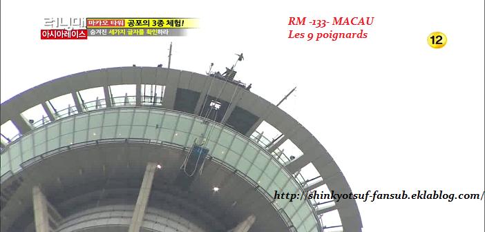 RM -133- Macau - Les 9 poignards