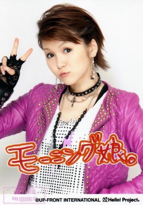 Aika Mitsui 光井愛佳 Maji Desu Ka Ska! まじですかスカ!