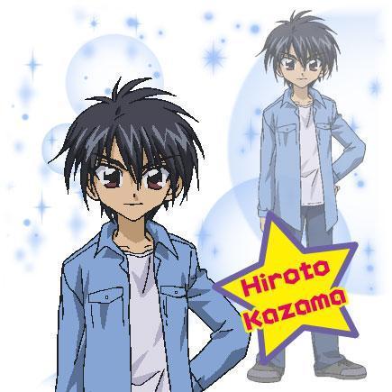 Hiroto Kazama