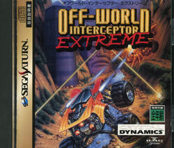 OFF WORLD INTERCEPTOR EXTREME