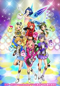 Pretty Rhythm : Rainbow Live