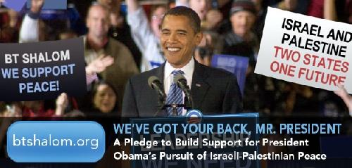 Soutenir les initiatives d'Obama pour la paix au Proche Orient. Signons massivement