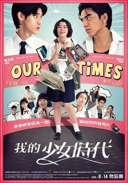 Our Times, Movie Poster.jpg