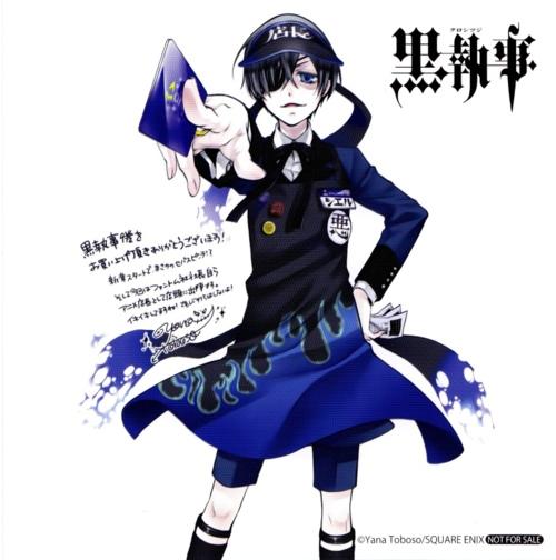image black butler