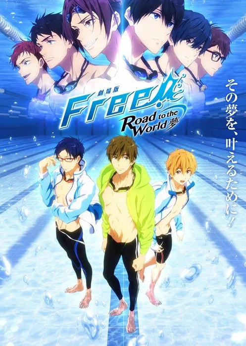 Free!-Road to the World-Yume (sortie 05/07/2019)