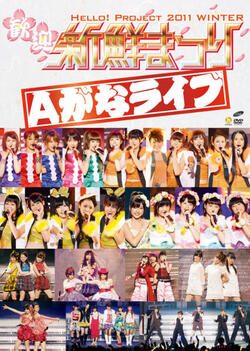 Hello! Project 2011 WINTER ~Kangei Shinsei Matsuri~ A ga na Live & B-kkuri Live
