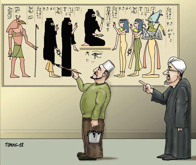 Mise à jour des archives égyptiennes
