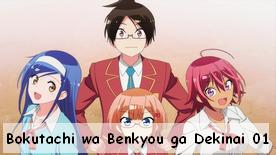Bokutachi wa Benkyou ga Dekinai 01 New!