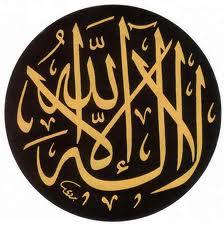 """Les 23 bienfaits de """" La ilaha illa Allah""""Il n'y a de dieu qu'Allâh"""