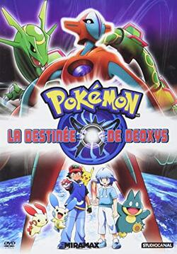 film 7 vf / La destiné de deoxys