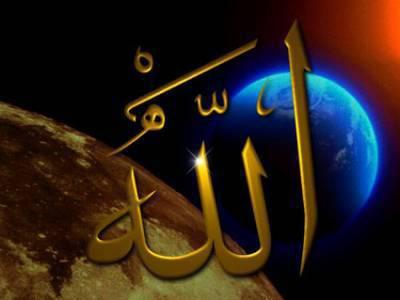 عجائب لفظ الجلالة (الله)