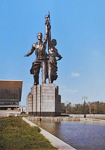 histoire des arts l ouvrier et la kolkhozienne