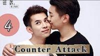 CounterAttack Vostfr