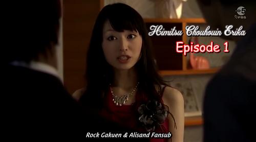 Himitsu Chouhouin Erika Episode 1
