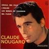 Claude Nougaro - Cécile ma fille.jpg