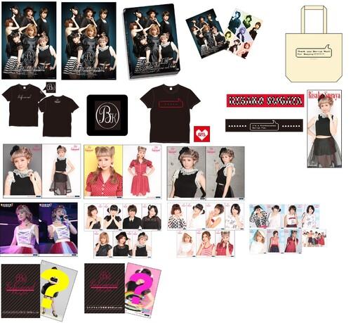 Berryz Kobo Debut 10Shunen Kinen Concert Tour 2014 Aki ~Professional~