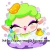 Belle au bain