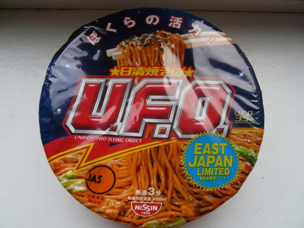 U.F.O [Unidentified Flying Object]