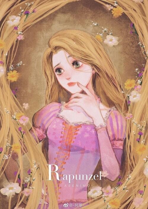 Les princesses de Asenimo