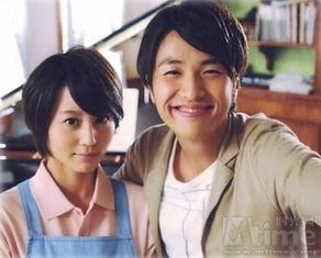Innocent Love (J Drama)