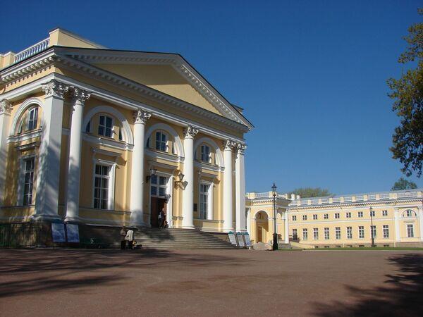 Russie: Le palais Alexandre