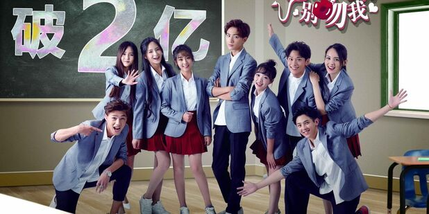 Drama chinois - Master Devil do not kiss me- saison 1 et 2