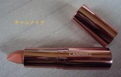 Canmake : le japon au bout des lèvres