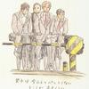 kondo_futo_furikaeru_to39