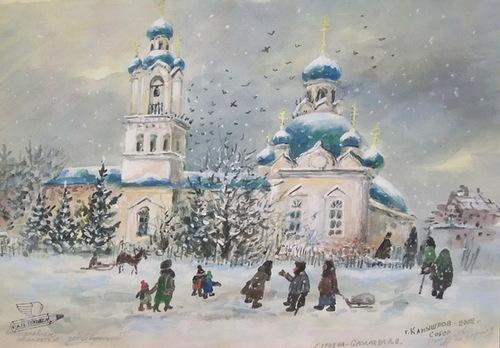 Aleksandra Guryeva