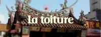 Dessin et peinture - vidéo 3354 : Comment peindre une pagode en 6 vidéos (cours gratuit) ? - aquarelle.