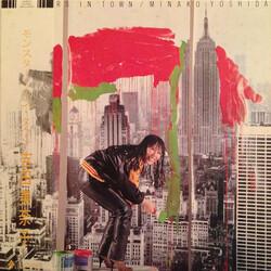 Minako Yoshida - Monsters In Town - Complete LP