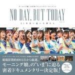 nouvelle série de photobooks annoncée pour les Morning Musume'18