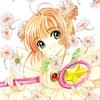 Kinomoto.Sakura.full.883448
