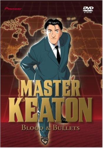Master_Keaton_cover