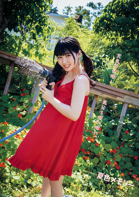 Magazine : ( [Young Animal] - 2018 / N°18 - Miku Tanaka & Ayaka Oda Staring )