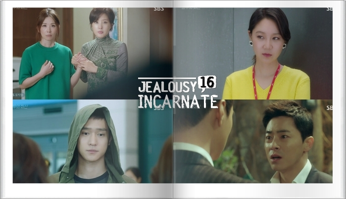 Jealousy Incarnate - Episode 15 -