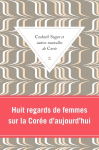 Cocktail sugar collectif Bibliolingus